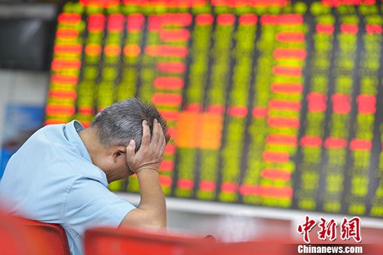 """中国保监会:""""6000亿万能险将陆续撤出A股""""传言不实"""