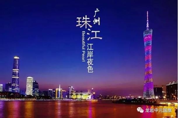 ¥1950起,广州+佛山+中山+珠海港珠澳大桥双动三日游