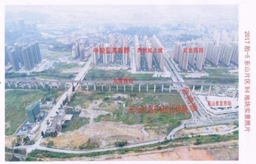 东山B4地块控制性详细规划公示稿