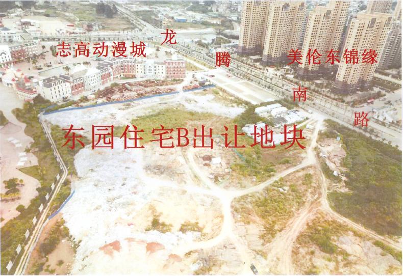10月24日龙岩土拍大战即将来袭  东肖、曹溪你更看好哪里?