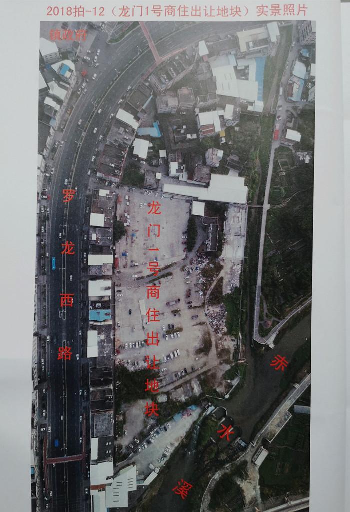 本月26日龙门及东山各有一幅地块将拍出   两地块实景位置已出炉并确定教育划片