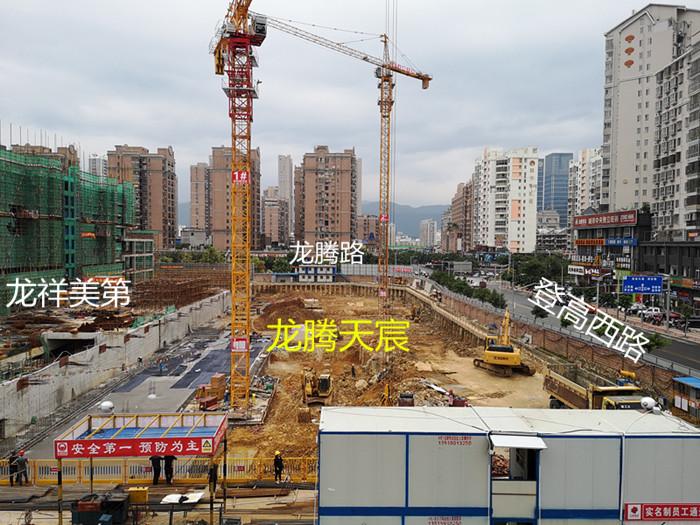 【新秀登场】龙腾天宸28日中心开放,项目户型图出炉!