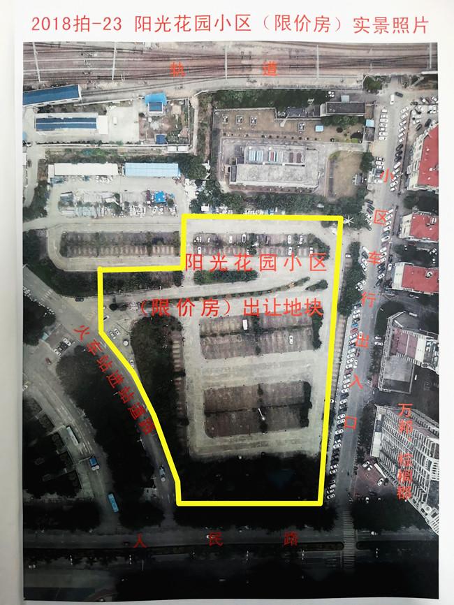就在后天,2019年龙岩首场土地拍卖来袭——商品房限售价,限售卖对象