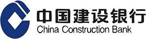 建设银行或建行,最初行名为中国人民建设银行,1996年3月26日更名为中国建设银行