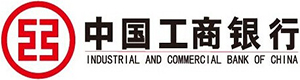 中国工商银行股份有限公司,Industrial and Commercial Bank of China