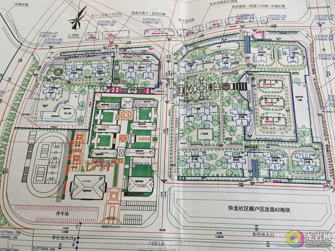 风动厂棚户区改造规划图