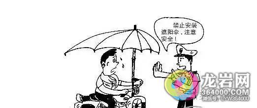 随着气温攀升,一些市民会给电动车安装遮阳伞,以便骑车的时候阻挡紫外线,实际上这严重威胁着生命安全。前不久,广东省湛江廉江市一名女子在发生交通事故的一瞬间,其摩托车上的遮阳伞被风拦腰折断,女子连人带车摔倒,折断的伞柄竟直插其喉咙,造成女子当场身亡。交管部门提示,摩托车(含助力车、电动车)加装遮阳伞安全隐患重重,不仅妨碍视线容易引发交通事故,行驶过程中也容易误伤周围的行人。       太阳暴晒下,在户外骑行是一件很煎熬的事。大家想出各种奇招防晒避暑,电动车加装遮阳伞就是一种流行的方式,但这种避暑方式在行