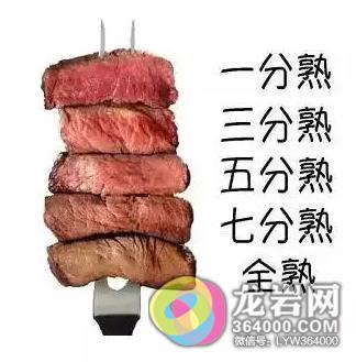探店卡萨牛排|牛排的正确吃法