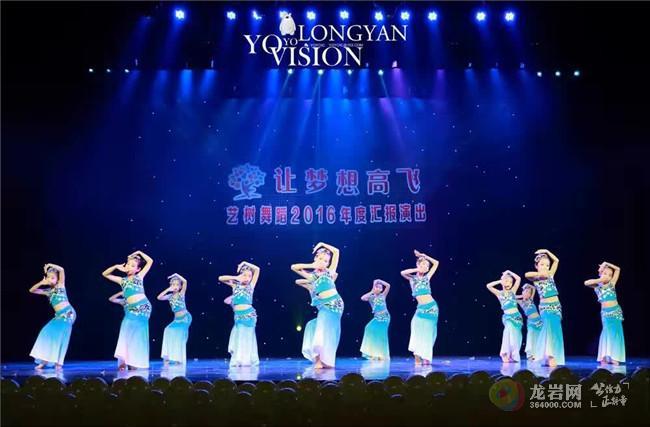 艺树舞蹈2016年度汇报演出