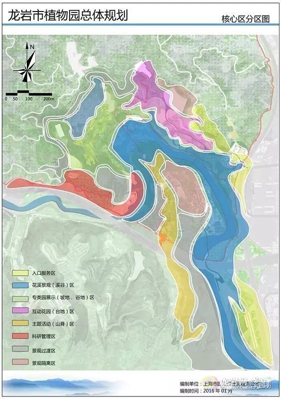 二规划定位与理念  龙岩植物园设计以中小城市公园为功能特色