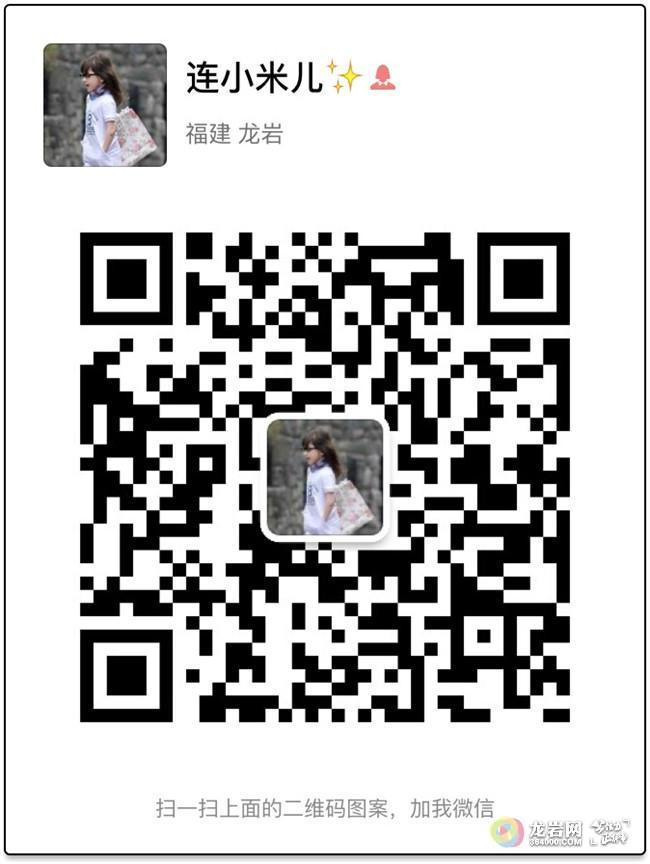 1478764471811614.jpg