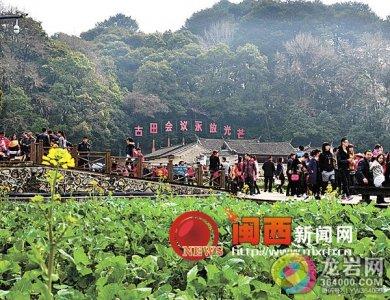 龙岩雁石陈村风景
