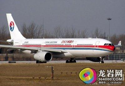北京到龙岩飞机