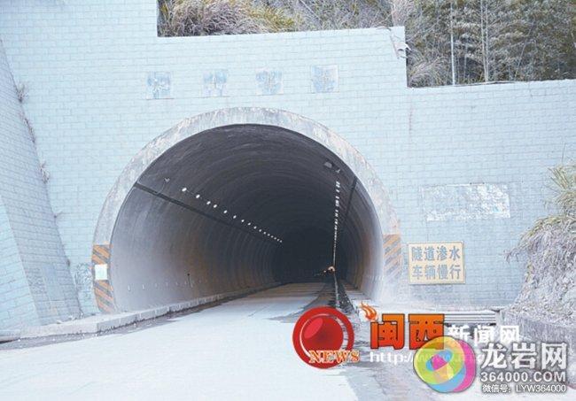 专家意见:隧道结构没问题