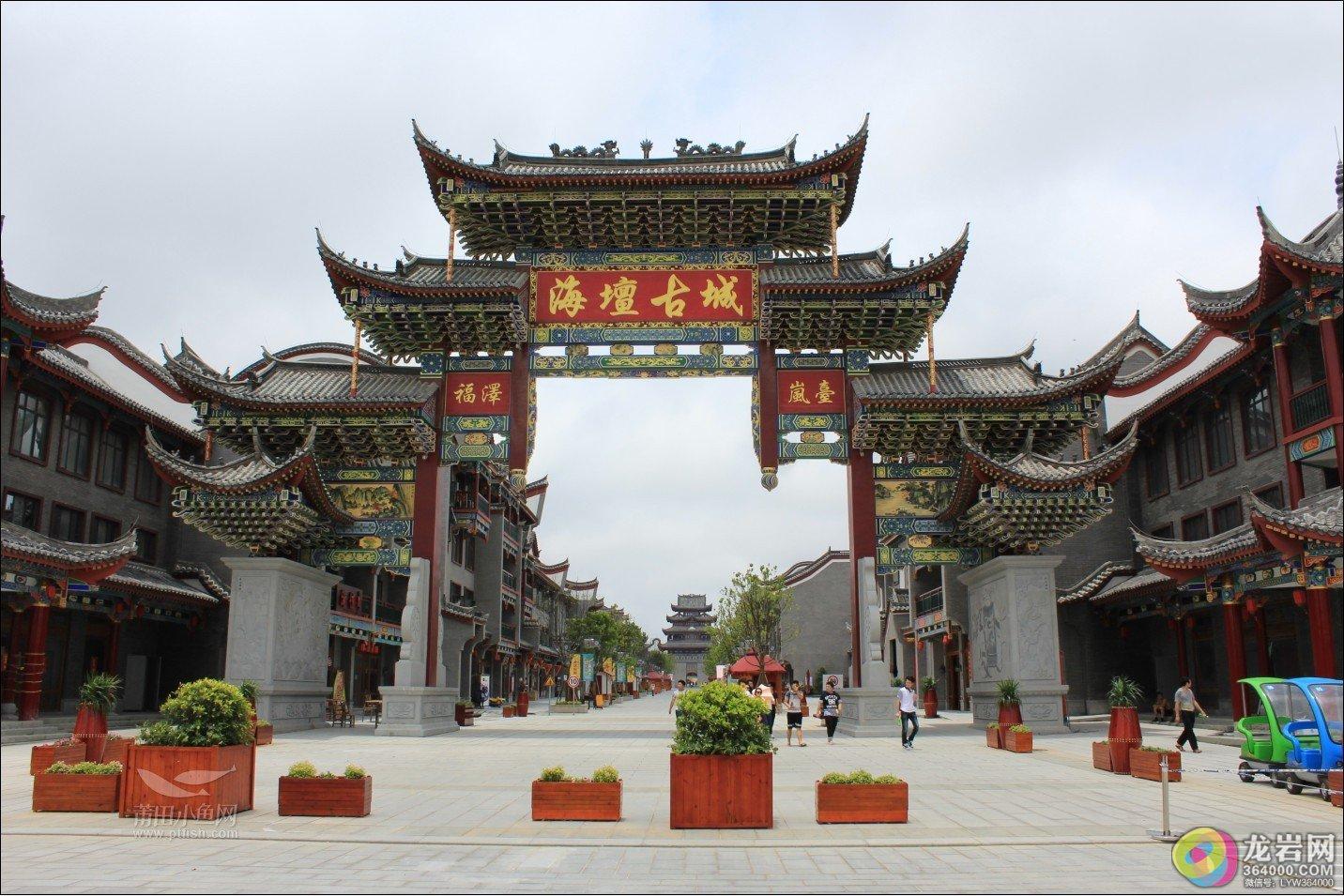 平潭岛海坛古城万圣狂欢节.中国云顶游两日
