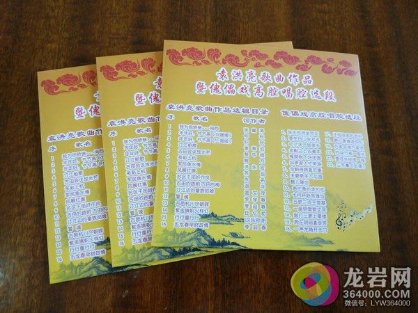 中国古筝网曲谱乡韵